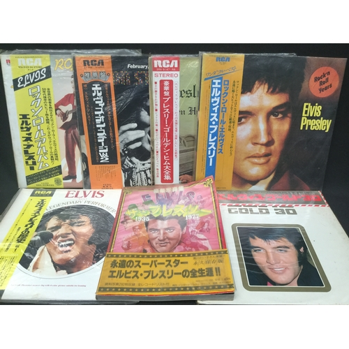 121A - Various Elvis Presley Japanese Vinyl LP 33rpm Records. This collection is in Ex- condition and has t...
