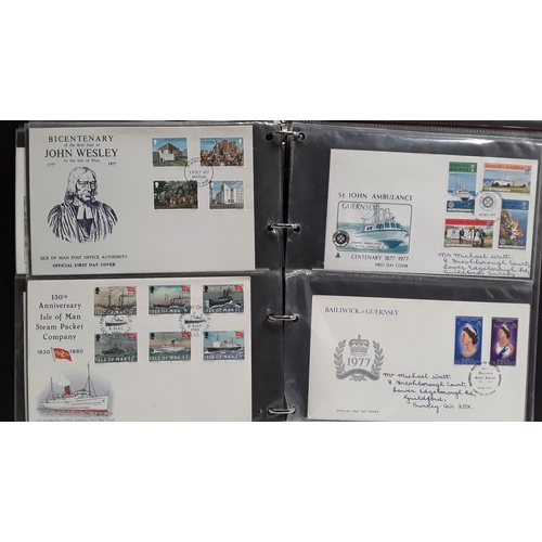 211 - A collection of First Day Covers....