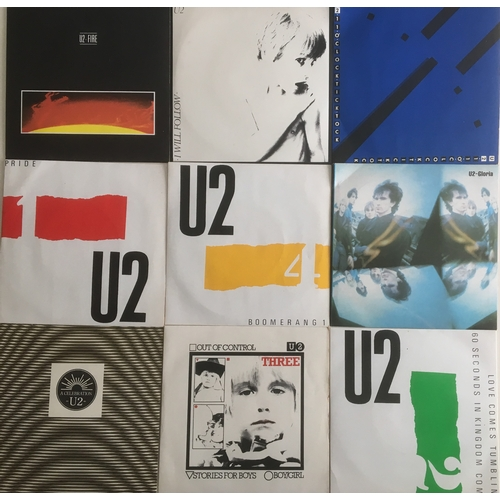 25 - U2 IRISH RELEASED VINYL 7