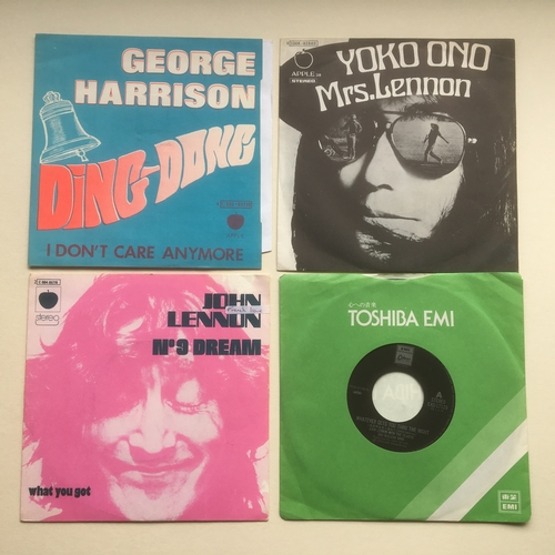 29 - BEATLES RELATED FOREIGN PRESSINGS X 4 VINYLS. Super set here beginning  with George Harrison on a Be...