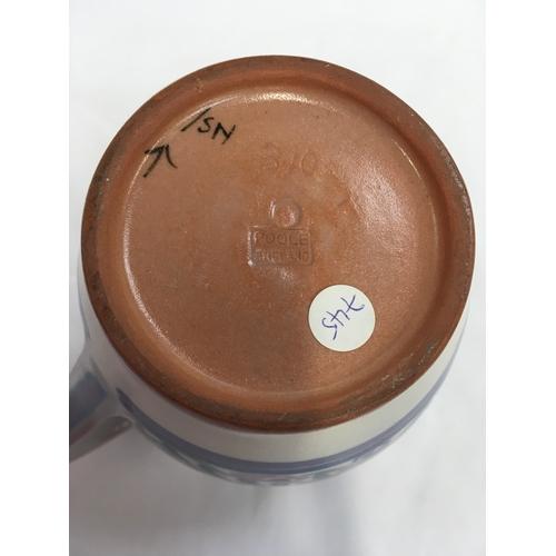 118 - Poole Pottery shape 310 SN pattern bird vase by Marian Heath....