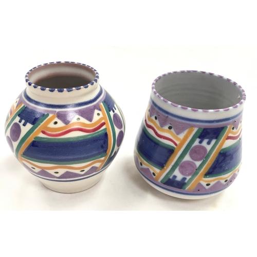 135 - Poole Pottery Carter Stabler Adams HI pattern vase by Gwen Dry and a similar HI pattern vase....