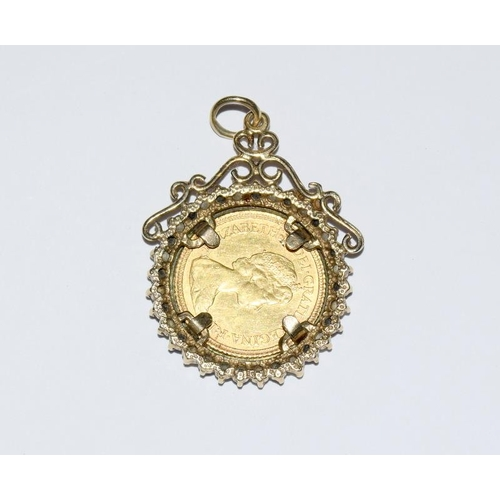 2142 - Half sovereign in 9ct gold mount - 1982. Ref 122...