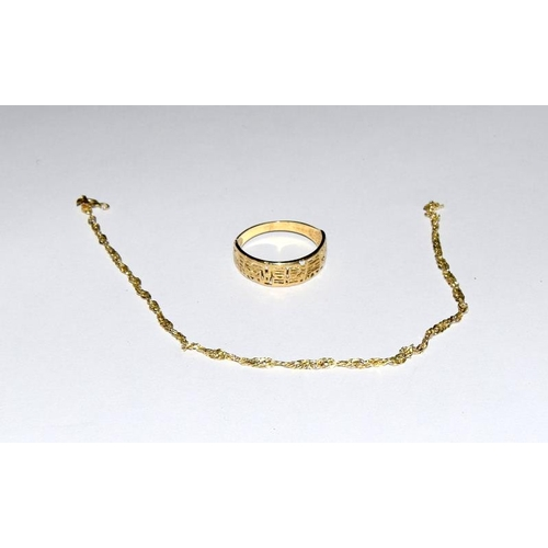 2144 - Small gold bracelet together with a 9ct gold ring. Ref 26, 169....