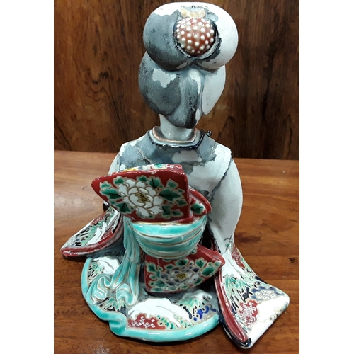 1055 - Chinese and Japanese porcelain pottery etc....