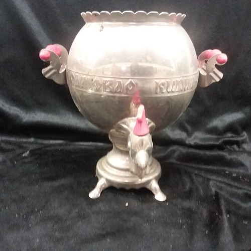 1007 - A vintage Russian samovar with a chicken's head pourer....