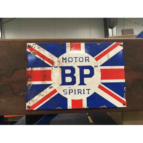 2007 - An enamel BP sign on a wooden board....