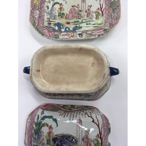 64 - Ironstone small tureen with base and cover....