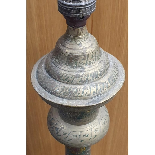421 - Brass engraved table lamp could be Islamic