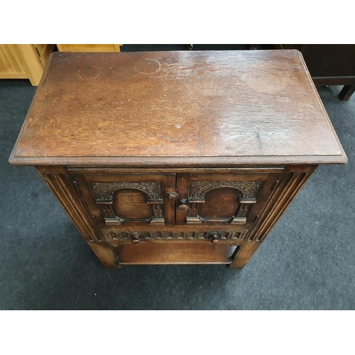 1419 - Oak linenfold two drawer over one drawer low cupboard....
