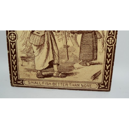 48 - Maw & Co brown transfer printed tile