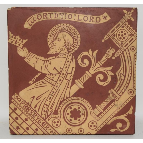 317 - William Godwin large encaustic tile depicting a praying monk c19th century from Lugwardine Hereford ...