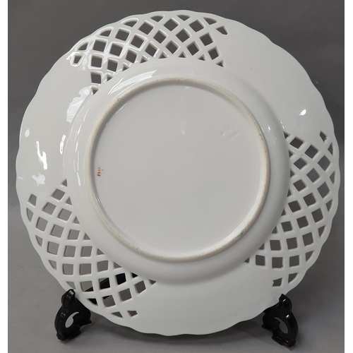 13 - An antique Minton pierced lattice work plate no 8800 c.1880 24cm diameter.