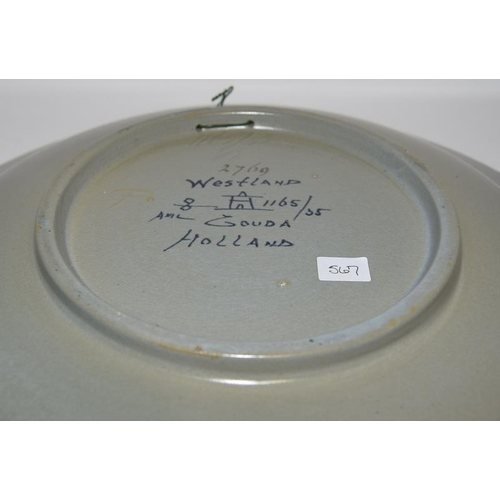 18 - Gouda outstanding large Westland charger, fully marked & signed to reverse c1920, 14