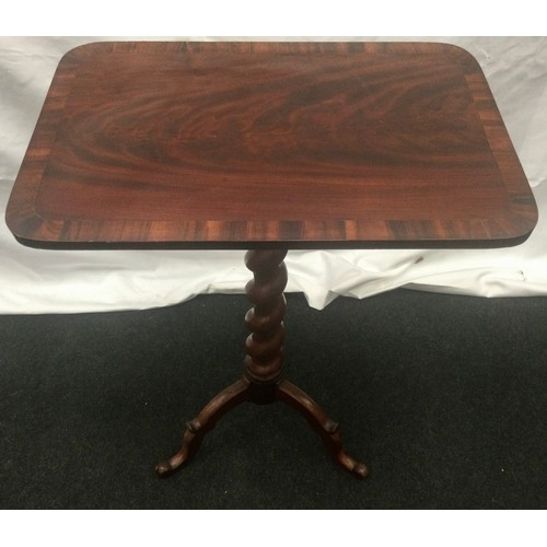 9 - Mahogany barley twist lamp table 72x52x33cm.