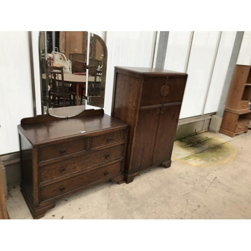 607 - TWO ITEMS - AN OAK DRESSING TABLE WITH TWO LONG AND TWO SHORT DRAWERS AND UPPER THREE SECTION UNFRAM...