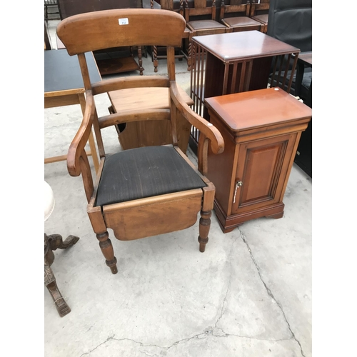 732 - A MAHOGANY COMMODE CHAIR AND A MAHOGANY BEDSIDE CABINET...