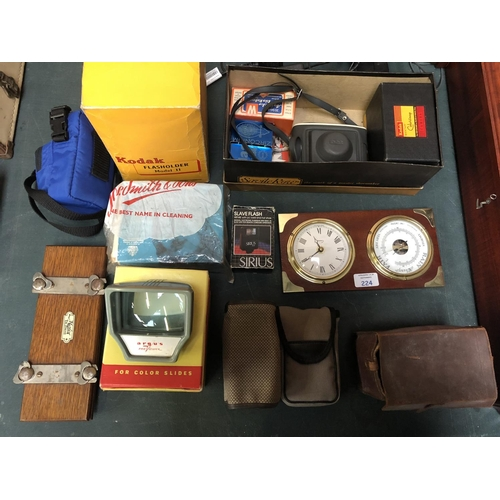 224 - A MIXED GROUP OF ITEMS TO INCLUDE A 'KODAK' CAMERA WITH FLASH HOLDER MODEL 2, MODERN BAROMETER, COLO...