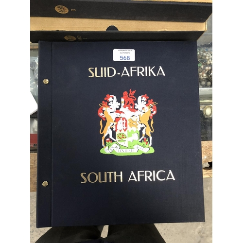 "552 - THE "" DAVO "" PRINTED STAMP ALBUM FOR SOUTH AFRICA , WITH ISSUES TO 1989 , BOTH MINT AND USED..."