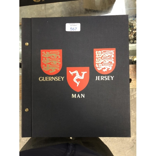 "553 - THE "" DAVO "" PRINTED STAMP ALBUM FOR GUERNSEY , JERSEY AND ISLE OF MAN WITH ISSUES TO 1990 BOTH MINT..."