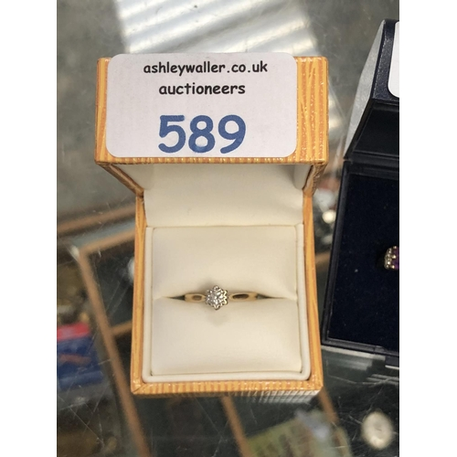 589 - A LADIES DIAMOND SINGLE STONE RING, TO 18CT YELLOW GOLD SHANK (BOXED)...