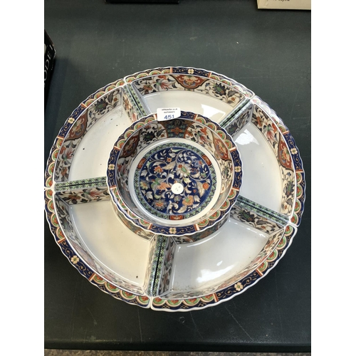451 - A SEVEN SECTION CERAMIC ORIENTAL STYLE HORS D'OEUVRES PLATTER...