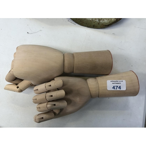 474 - A PAIR OF WOODEN SHOP ARTICULATED HAND DUMMIES / MODELS (2)...