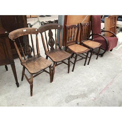 761 - FIVE VARIOUS CHAIRS - TWO PINE, TWO MAHOGANY AND A BENTWOOD ROCKER...