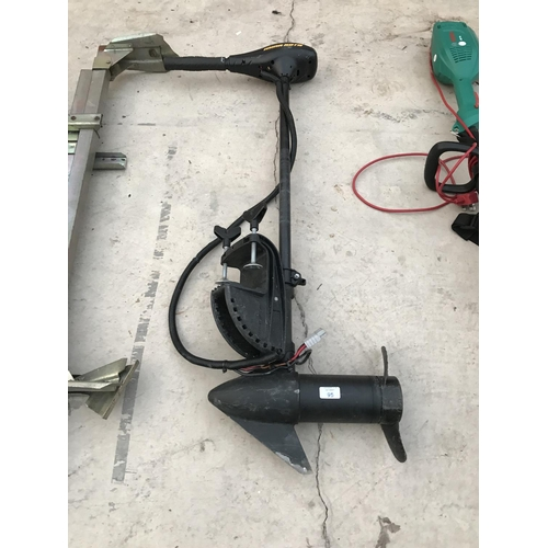95 - A MINI KOTA ELECTRIC OUTBOARD MOTOR...