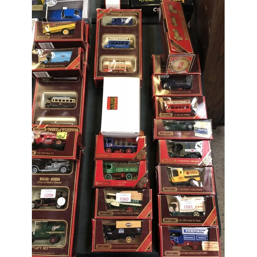 1060 - 6 VARIOUS BOXED 'MATCHBOX' MODELS OF YESTERYEAR TO INCLUDE 'TETLEY TEA HOVIS' VAN, ETC (6)...