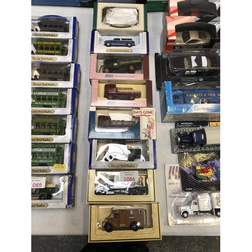1086 - 8 VARIOUS BOXED DIE CAST MODEL REPLICA CARS TO INCLUDE DAYS GONE, 'OXFORD' DIE CAST, ETC (8)...