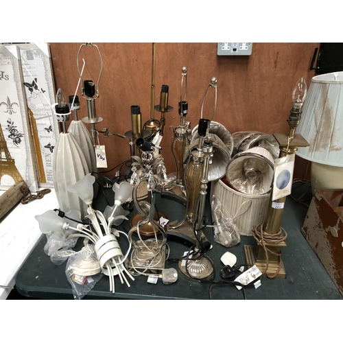 222 - A LARGE COLLECTION OF VARIOUS DECORATIVE MODERN LAMPS, SHADES, CEILING LIGHTS, ETC (QTY)...