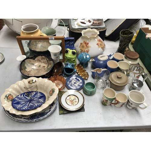 233 - A LARGE COLLECTION OF VARIOUS CERAMICS AND GLASS TO INCLUDE A JAPANESE SATSUMA STYLE BOWL, ART DECO ...