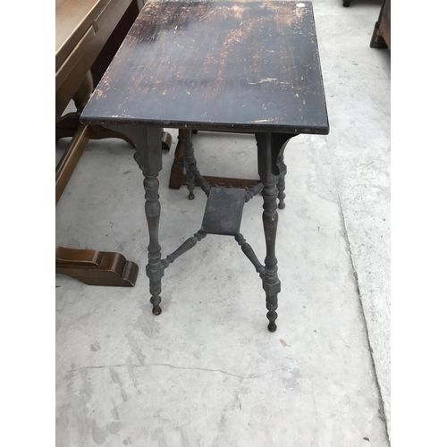 707 - AN OAK DRAW LEAF TABLE AND TWO FURTHER OAK SIDE TABLES (ONE REQUIRES REPAIR)...