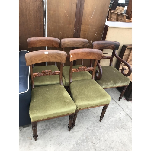955 - FOUR MAHOGANY DINING CHAIRS AND ONE CARVER...