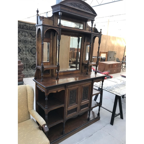 1053 - AN ELABORATE VICTORIAN MAHOGANY CHIFFONIER WITH TWO DOORS, SHELVING AND FOUR UPPER BEVEL EDGE MIRROR...