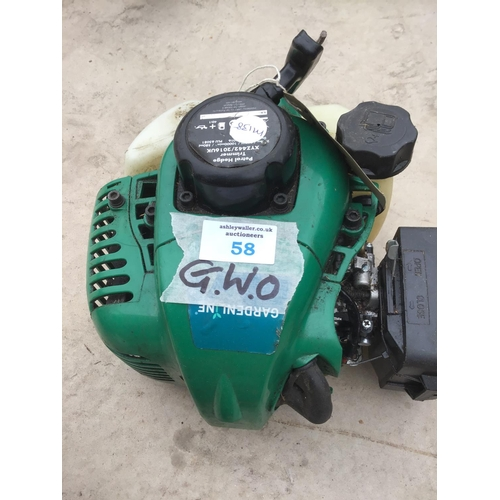 58 - A PETROL HEDGE TRIMMER ENGINE (NO BLADE) IN WORKING ORDER...