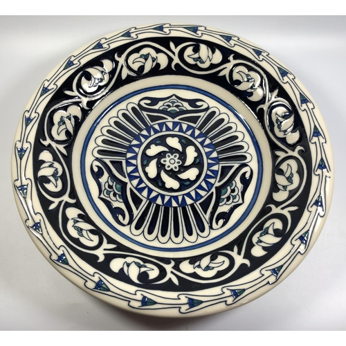 535 - A LIMITED EDITION MOORCROFT POTTERY 'MILITUS' PATTERN BOWL, NUMBER 46/50, DIAMETER 28.5CM...