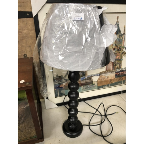 674A - A MODERN BLACK LAMP BASE WITH SHADE...