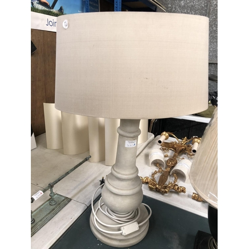 680A - A STONE EFFECT STYLE LAMP BASE AND SHADE...