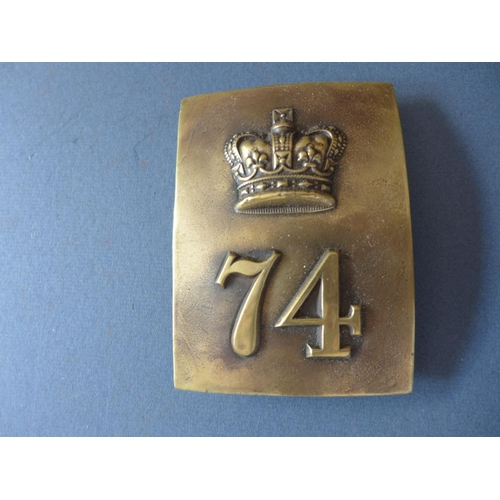 Lot 344