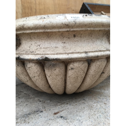 1006 - A LARGE PLANTER WITH FLOWER DECORATION A/F SEE PHOTO...