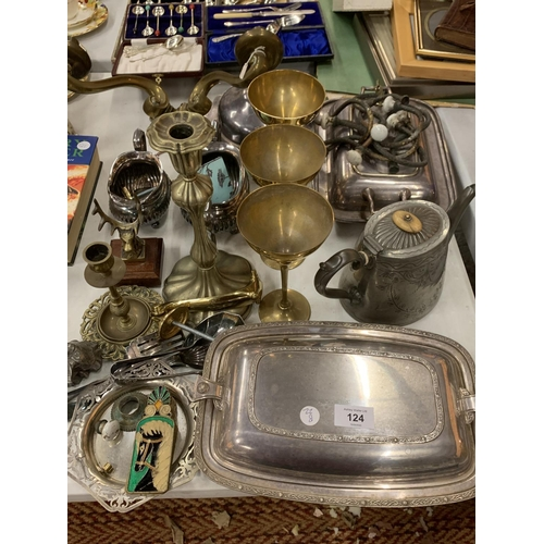 124 - A SELECTION OF METAL ITEMS TO INCLUDE DISHES ETC...