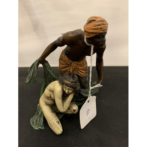 16 - A BERGMAN COLD PAINTED BRONZE SIGNED BY NAM GREB...