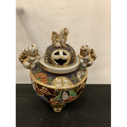 17 - AN ORIENTAL STYLE VASE - LID A/F...