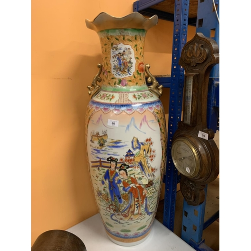60 - A LARGE CHINESE ORIENTAL FLOOR VASE, HEIGHT 91CM, UNMARKED TO BASE...