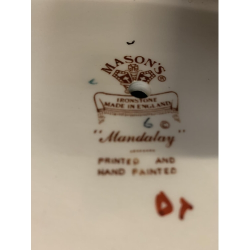 771 - A LARGE MASONS MANDALAY VASE...