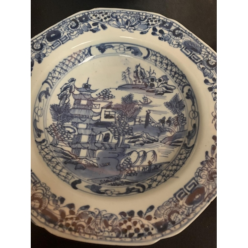 789 - FOUR BLUE AND WHITE ORIENTAL PLATES...