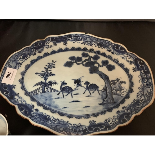 790 - SIX VARIOUS ITEMS OF ORIENTAL POTTERY TO INCLUDE DISHES AND PLATES...
