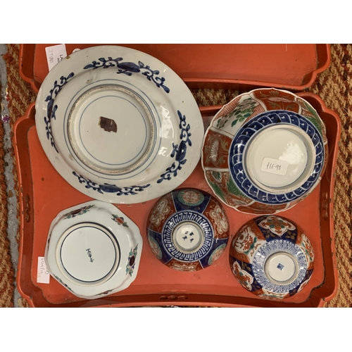 139 - A SELECTION OF ORIENTAL PIECES INCLUDING THREE TRAYS...